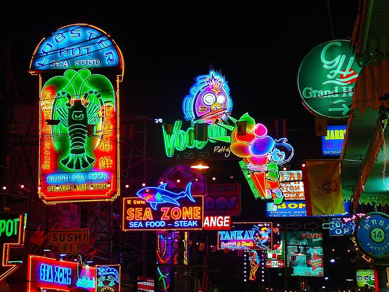 躁动的泰国夜晚.jpg