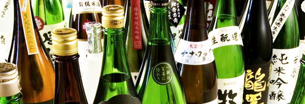 japanesesake01.jpg