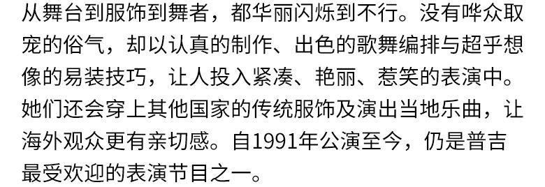 简介简体1.png