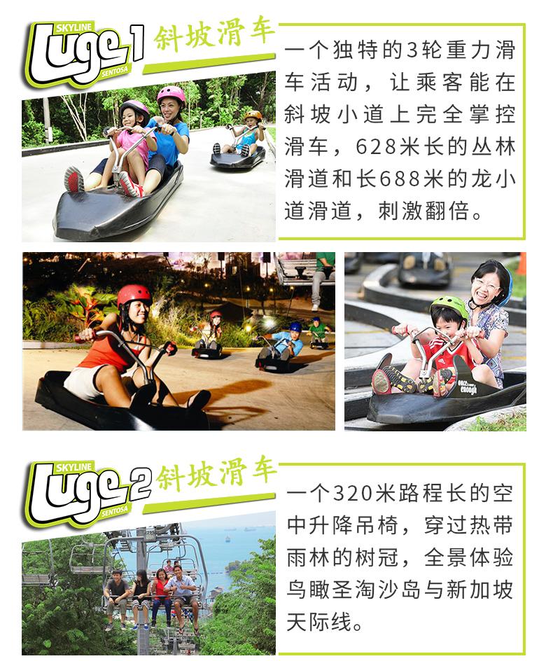 斜坡滑车-简-2.jpg