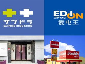 日本优惠券大合集-优惠券