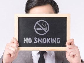 中国大使馆提醒中国公民遵守新加坡禁烟新规_新加坡禁烟_新加坡旅游