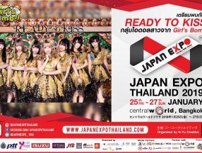 第5届日本文化博览会将在泰国曼谷举行_曼谷旅游_泰国自由行