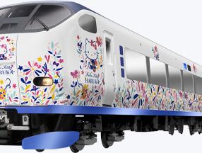 """Hello Kitty HARUKA 号""全新登场! _日本自由行攻略_日本自由行"