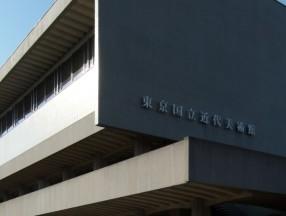 2月24日当天,日本这些景点免费啦_日本天皇在位三十周年纪念大典_日本免费景点