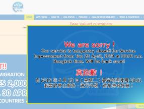 泰国电子落地签申请自4月23日起暂停服务_泰国旅游_泰国自由行