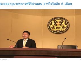 泰国签证将再延6个月至10月31日?_泰国旅游_泰国旅游