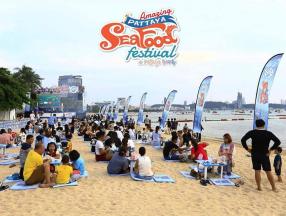 约吗!2019年泰国芭提雅海鲜节即将来袭_泰国旅游_泰国自由行