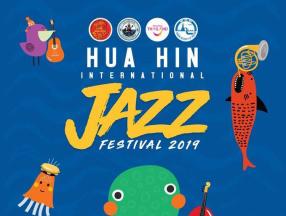 泰国华欣国际爵士音乐节与你相约6月_华欣旅游_泰国旅游