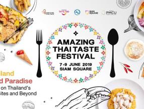 """不可错过的""""2019神奇泰国美食节""""_泰国旅游_泰国自由行"""