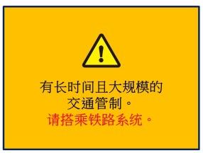 请注意!G20大阪峰会交通管制_大阪旅游_大阪自由行