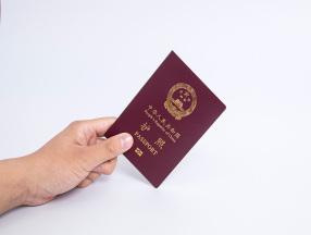 好消息!因私普通护照/港澳通行证收费降低_出境旅游_出境自由行