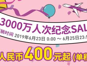 含国庆!单程400即可飞日本!_日本旅游_大阪_出境自由行