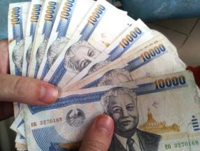 泰國貨幣(泰銖的介紹以及兌換)