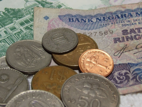 马来西亚货币(林吉特的介绍以及兑换)