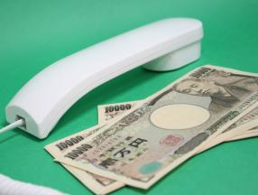 日本货币(日元的介绍以及兑换)