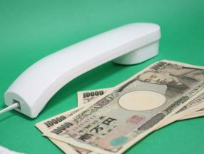 日本貨幣(日元的介紹以及兌換)