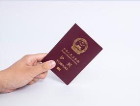 日本旅游签证,办理材料及流程详细介绍