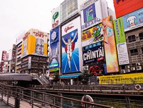 日本旅游相关使用信息,语言,电话卡,WIFI,风俗禁忌等详细介绍