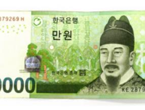 韩元的介绍,以及换钱,消费水平等详细介绍