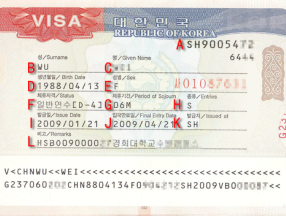 韩国旅游签证办理材料,流程详细以及出入境指南信息详细介绍