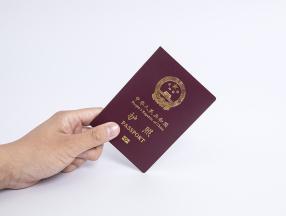 英国旅游签证办理材料以及流程详细介绍
