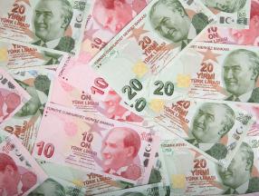 土耳其货币(新土耳其里拉,库鲁的介绍以及兑换)