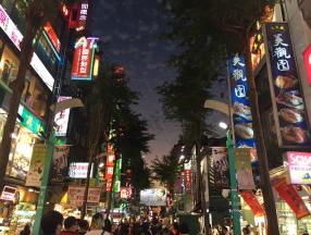 台湾旅游语言,电话卡,WIFI,季节气候,穿衣指南,安全,旅行装备等详细介绍