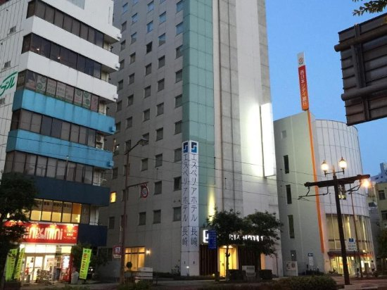 长崎赫斯珀里亚酒店