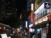 新加坡波特旅馆