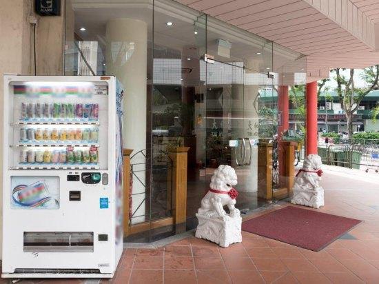 新加坡大和旅馆