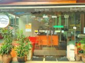登巴连锁客栈吉隆坡阿罗美食街店
