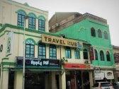 吉隆坡旅游中心宾馆