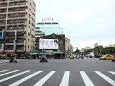 台北畅游台湾民宿