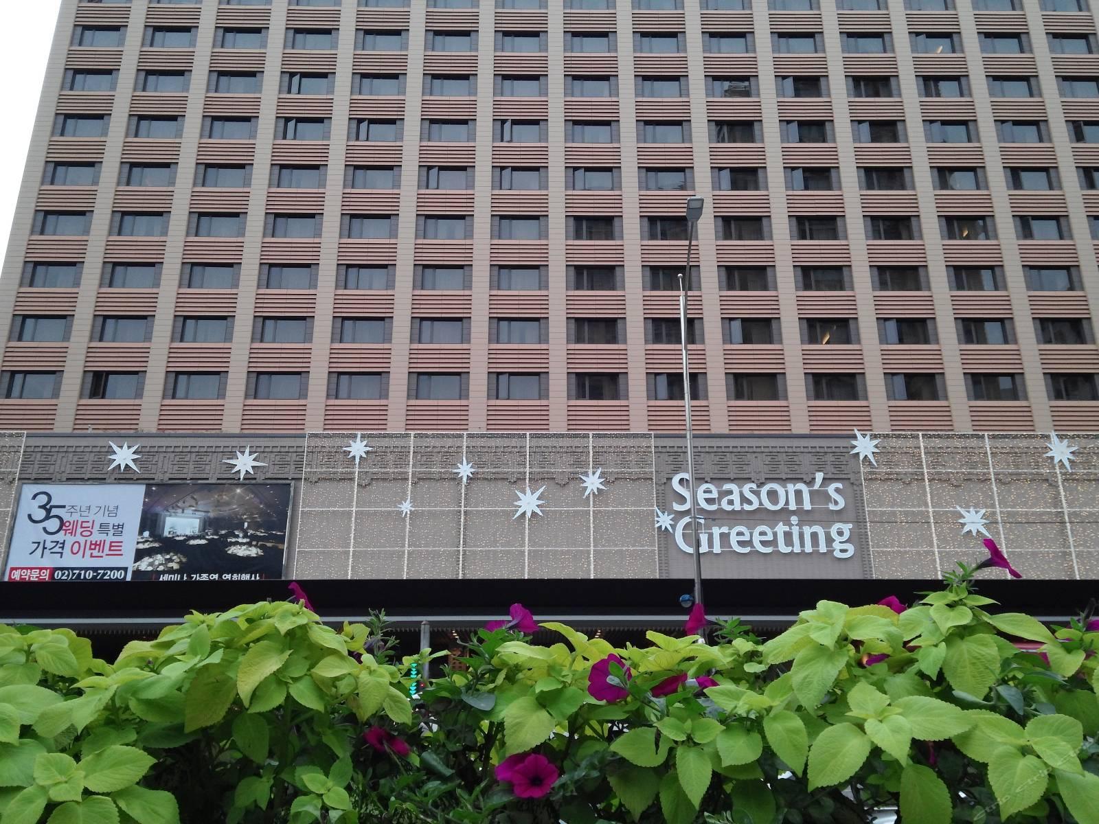 首尔贝斯特韦斯特花园精品酒店