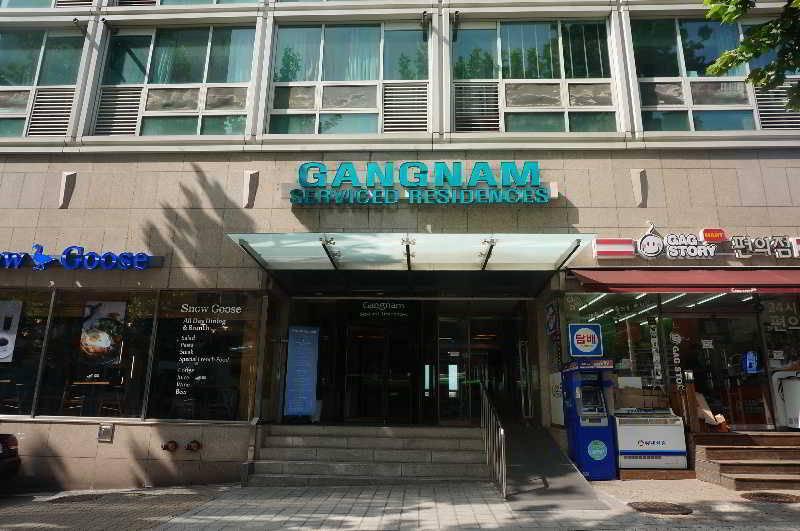 首尔江南舒适家庭酒店