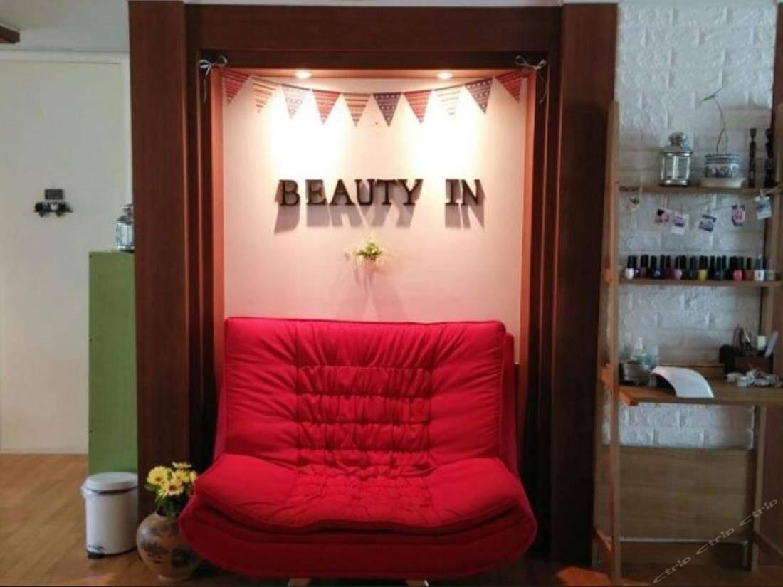美丽旅馆(仅接待女宾)(Beauty in Guesthouse (Female Only