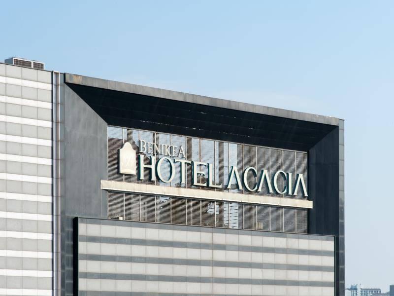本尼吉亚阿卡西亚酒店