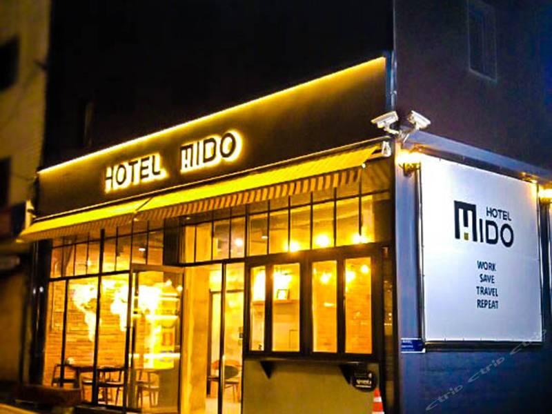 首尔明洞美度酒店