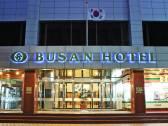 釜山旅游酒店