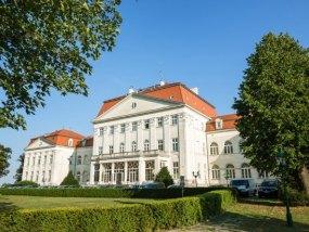 维也纳市政厅公园奥地利时尚酒店