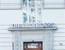维也纳贝尔韦代雷NH酒店