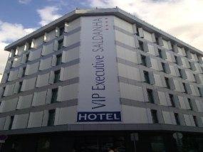 萨尔丹哈VIP行政酒店
