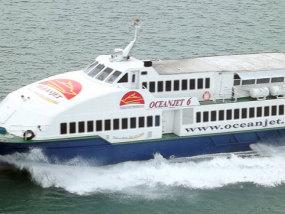 菲律宾薄荷岛↔宿务OCEAN JET船票