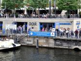 德国柏林民主德国博物馆
