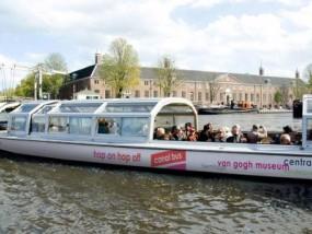 阿姆斯特丹运河随上随下巡航(含阿姆斯特丹国立博物馆门票)