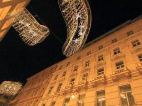 奥地利维也纳音乐之家门票