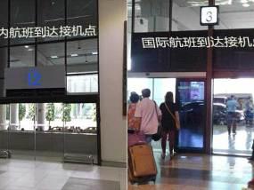 曼谷素万那普机场至曼谷酒店接送机