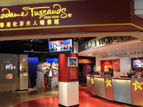 香港杜莎夫人蜡像馆三合一套票