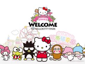 新山Hello Kitty公主港乐园